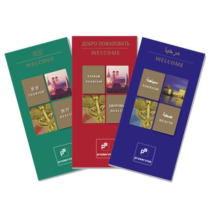 Pro Service – Broschüre Arabisch, Chinesisch und Russisch